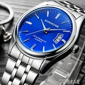 時尚男士鋼帶手錶男款防水日歷腕錶精鋼帶手錶學生錶條釘刻度 探索先鋒