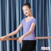 紅舞鞋舞蹈練功服 上衣女棉彈力V領短袖芭蕾舞蹈服體恤拉丁服3844