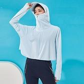 防曬外套-連帽冰絲彈力透氣UPF50+女夾克7色74ak1[巴黎精品]
