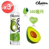 【南紡購物中心】【Chosen Foods】噴霧式酪梨油-義式香草風味3瓶組 (140毫升*3瓶)