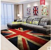 歐式地毯客廳茶几沙發現代米字國旗簡約時尚臥室床邊復古北歐機洗【2x3米】