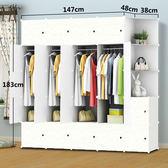 簡易衣櫃 組裝 20格4掛 經濟型布藝加固櫃子臥室小型塑料組裝收納布衣櫥