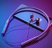 運動無線藍芽耳機雙耳入耳頭戴式頸掛脖式磁吸跑步降噪安卓蘋果通用適用oppo華為i
