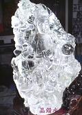 『晶鑽水晶』天然白水晶觀音精雕38公分~早期精緻雕刻~淨度超高!收藏極品*免運費