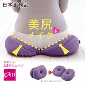 【日本COGIT】貝果V型 美臀瑜珈美體坐墊 美臀墊-藍莓紫