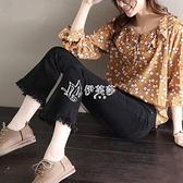 牛仔褲女2021春夏新款喇叭褲女士大碼韓版顯瘦高腰喇叭褲