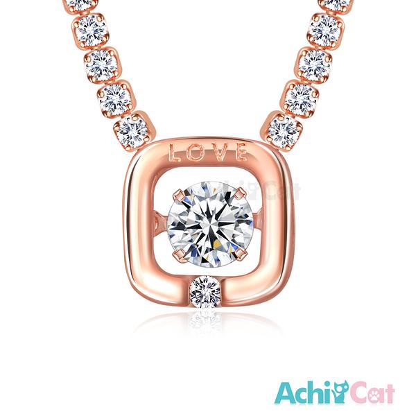 AchiCat 925純銀項鍊 心動奇蹟-思念愛情 跳舞石 滿鑽項鍊 玫金款 CS8083