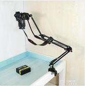 杰上俯拍支架單反相機架攝像頭監控架子攝影獨腳架桌面床頭投影架   東川崎町