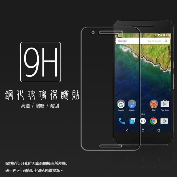 ☆超高規格強化技術 華為 HUAWEI Google Nexus 6P 鋼化玻璃保護貼/強化保護貼/9H硬度