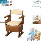 【海夫健康生活館】佳樂美 日本安壽 家具風 坐便椅 便器椅 馬桶椅-掀之介WH軟座