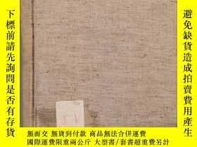 二手書博民逛書店1935年中國聯合出版社出版罕見湯良禮著《RECONSTRUCT