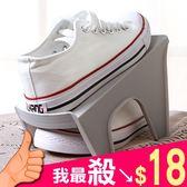 鞋子收納架 整理鞋架 雙層鞋撐 拖鞋 布鞋 鞋櫃 整理 防滑  立體式 雙層鞋架【A012】米菈生活館