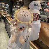 卡通兒童包可愛包包女日系搞怪斜背包毛絨動物包【小酒窩服飾】