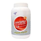 新萬仁 千沛乳清蛋白營養品1135g /罐 單罐 精胺酸 精氨酸 支鏈胺基酸 BCAA