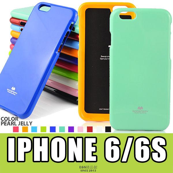 E68精品館 MERCURY iPhone6/6S 4.7吋 軟殼 矽膠 手機殼 殼 保護套 粉彩 閃粉 果凍套 皮套 iPhone 6 6S GOOSPERY