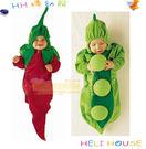 法國 Magic 超豌豆造型睡袋.彌月禮