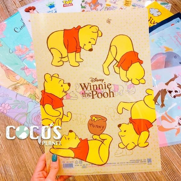 正版 迪士尼系列 小熊維尼 維尼熊 蜂蜜罐 單層L夾 文件夾 收納夾 COCOS QQ049