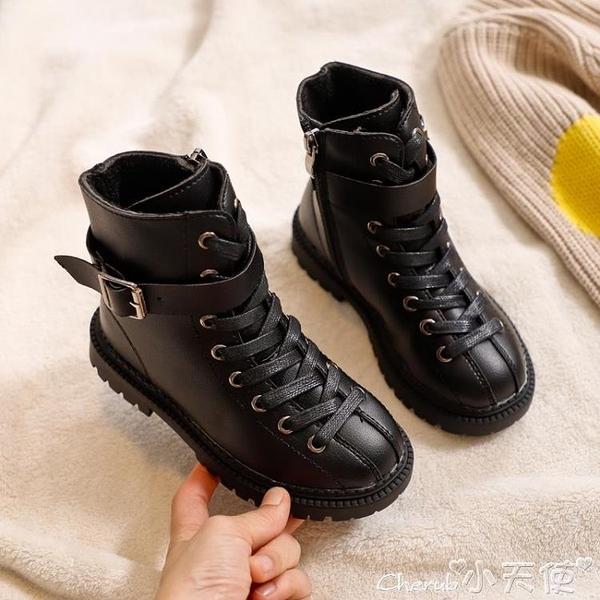 馬丁靴 女童馬丁靴2021年秋季新款男童皮靴小女孩加絨騎士靴兒童中筒靴子 小天使