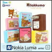 ☆正版授權 方型拉拉熊 USB充電器/旅充/NOKIA Lumia 510/520/530/610/620/625/630/635/636/638/640/640XL