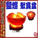 【吉祥開運坊】鹽燈系列【 聚財-喜馬拉雅鹽燈//玫瑰鹽燈聚寶盆*1pcs】