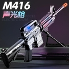 兒童大號電動聲光玩具槍沖鋒槍模型小男孩伸縮槍電動槍玩具音樂槍