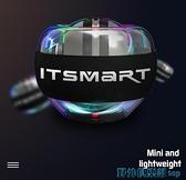 腕力球 自啟動腕力球100公斤男握力球臂力爆發手腕金屬靜音離心減壓健身 快速出貨