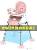 寶寶餐椅嬰兒童家用吃飯桌多功能可折疊座椅子便攜式小孩 YYS 【快速出貨】