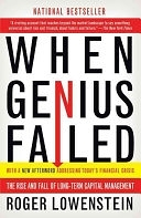 二手書博民逛書店《When Genius Failed: The Rise and Fall of Long-Term Capital Management》 R2Y ISBN:0375758259