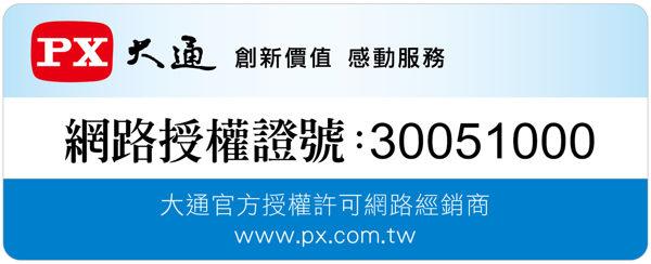 《鉦泰生活館》PX大通 寬頻網路數位電視專用電纜線 P5C-2P-1.5M