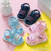 學步鞋寶寶布涼鞋男夏0一1-2-3歲叫叫子女嬰兒鞋6-12個月防滑軟底 愛麗絲精品