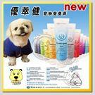 【 培菓平價寵物網 】韓國優萃健 Nutri+gen》貓用化毛膏 幫助貓咪排出體內毛球120g/條 (特價活動)