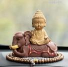 創意地藏王三聖觀音汽車擺件如來佛車上內飾品觀音車載裝飾用品 凱斯盾