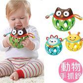嬰兒手抓球響球玩具 動物軟膠牙膠手搖鈴