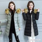 羽絨外套新款冬裝羽絨棉衣女中長款修身連帽棉服毛領款時尚厚外套棉襖羽絨服 時尚芭莎