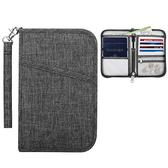 【日本代購】護照包 防水 智能科技防盜 電波遮斷/RFID材質