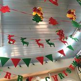 聖誕飾品 耶誕派對會場裝飾拉旗 麋鹿雪人樹 玩具玩偶 慶祝【PMG292】收納女王