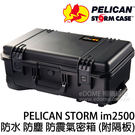 PELICAN STORM 塘鵝暴風箱 iM2500-X0002 黃色 HPX 防水氣密箱 (24期0利率 免運 正成/環球公司貨) 附隔板