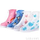 鞋套兒童雨鞋套防水雨天男童女童雨天寶寶防雨鞋套小學生加厚耐磨  聖誕節