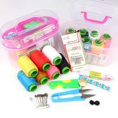 手作大號針線盒套裝家用便攜10件套迷你工具縫紉線針線包針線