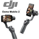 ◎相機專家◎ DJI OSMO Mobile2 靈眸 手機 手持穩定器 三軸穩定器 智能跟隨 全景 直播 公司貨