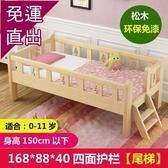 兒童床男孩單人床女孩公主床加寬床拼接床實木小孩床兒童床帶H【免運】