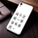 [desire 830 軟殼] HTC DESIRE830 D830 d830x 手機殼 保護套 靈感