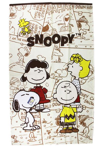 【卡漫城】 Snoopy 長門簾 漫畫版 ㊣版 長150x85 cm 史努比 史奴比 窗簾 門簾 台灣製 糊塗塔克