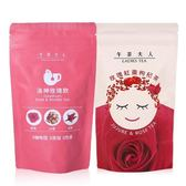 LADIES TEA 午茶夫人 玫瑰紅棗枸杞茶/ 紅棗國寶茶 乙包入◆86小舖◆