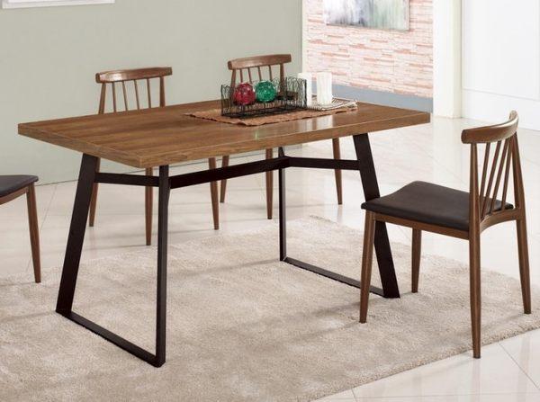 {{8號店鋪 森寶藝品傢俱}} a-01 品味生活 975-1 餐廳系列 提姆4.6尺餐桌