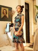 復古修身端莊大氣改良盤扣中國風時尚短款魚尾擺旗袍連 伊蒂斯女装