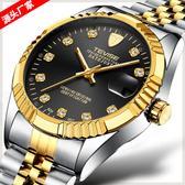 機械手錶 防水商務日曆手錶全機械男士手錶全自動