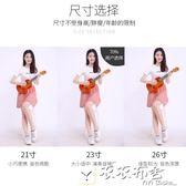 烏克麗麗小吉他23寸尤克裏裏初學者學生成人女21寸26寸ukulele琴