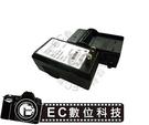 【EC數位】Samsung DV200 DV300 電池 BP-88A 專用 國際電壓 快速充電器 BP88A