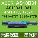 ACER AS10D31 . 電池 AS10D71 AS10D75 E1-772G MS2313 MS2332 E1-531 E1-471g E1-571 TM5760 TM4740 TM4370 TM4740Z TM5530